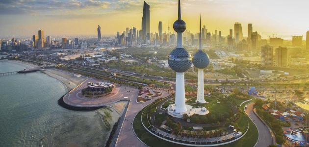عاصمة الكويت